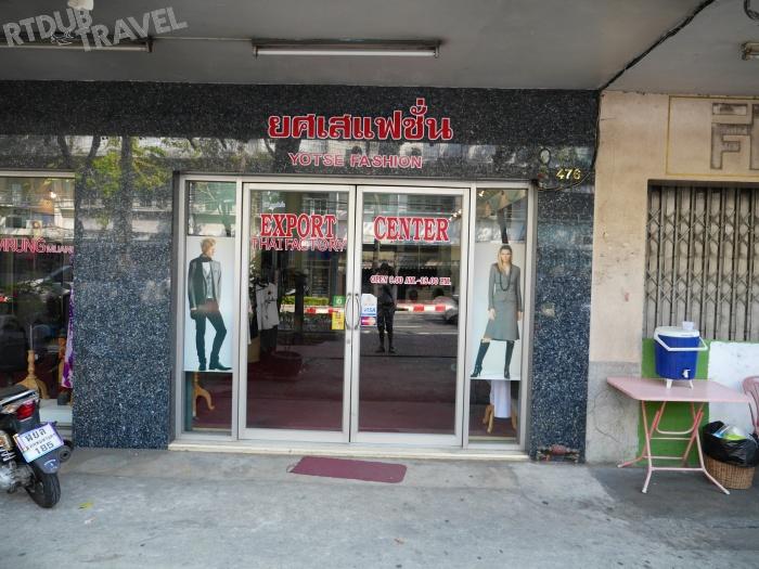 Bangkok 1 10